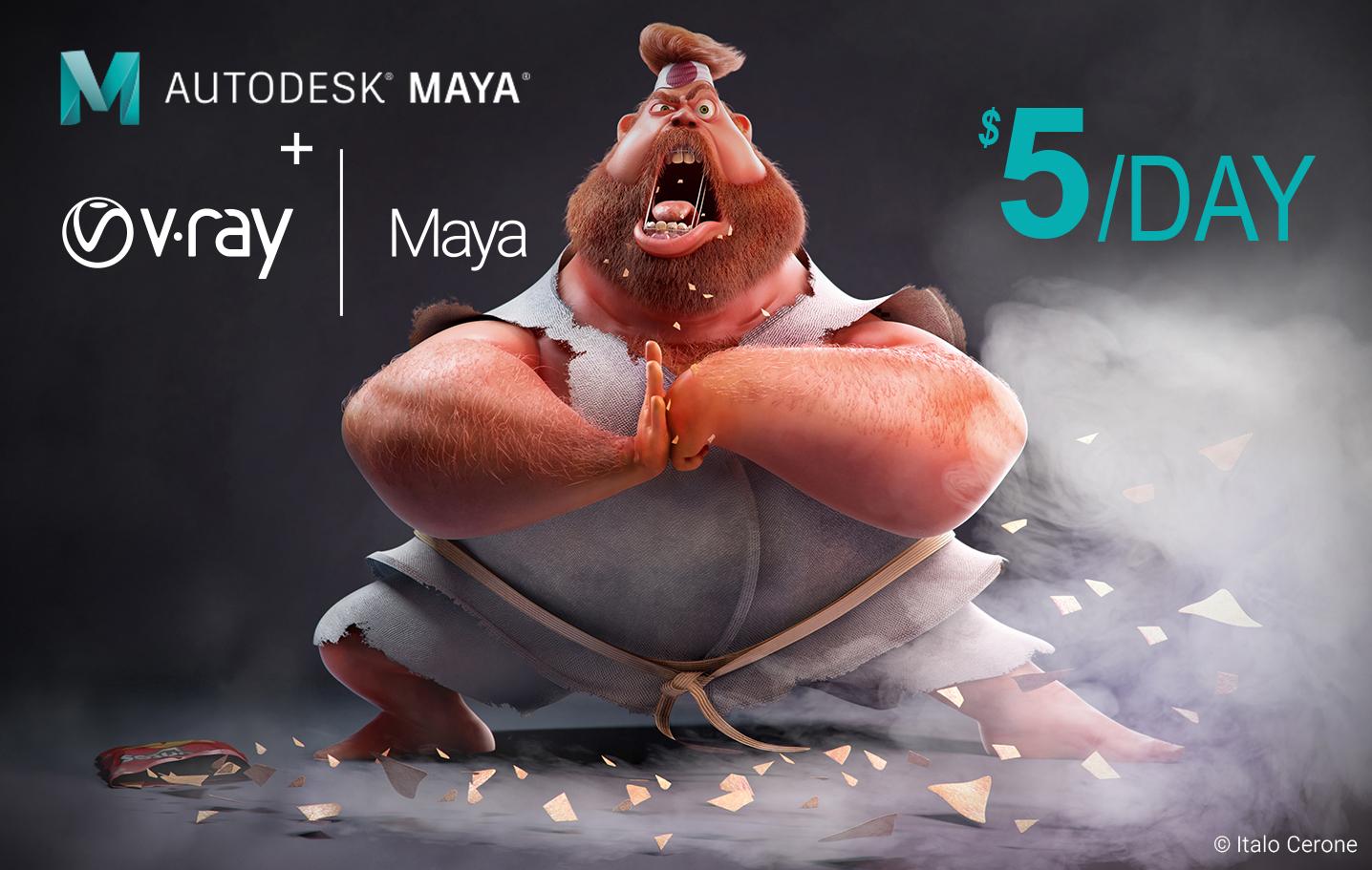 Maya and V-Ray (1 Year) Bundle